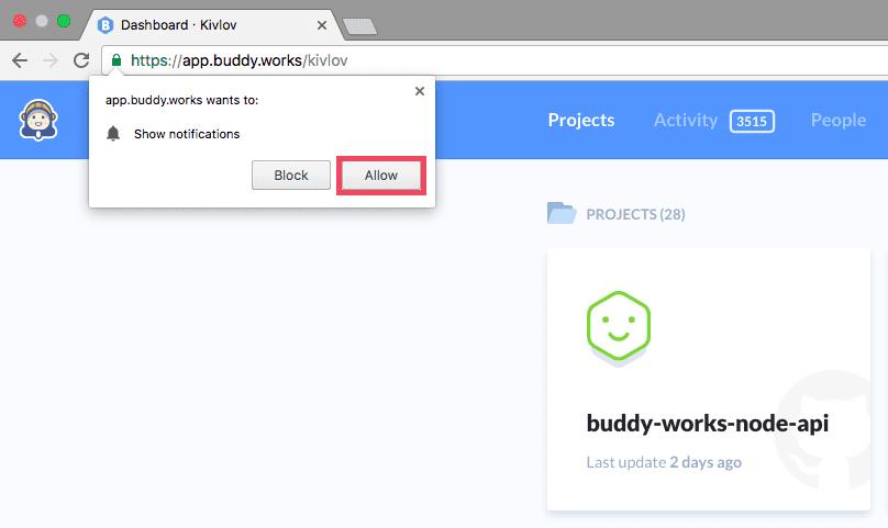 Activating desktop notifications